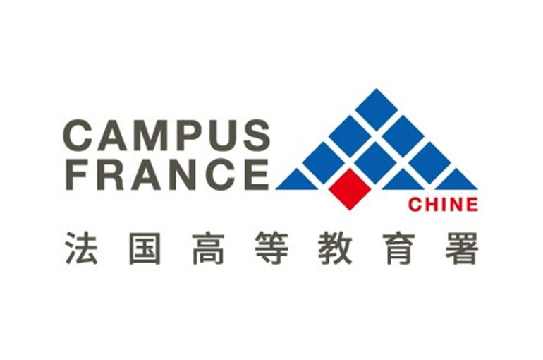 Campus France Chine
